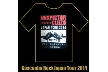 Gasconha Rocks Japan tour 2014